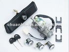 ignition starter switch for JIABAO
