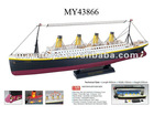 Authentic 1:325 Scale Titanic 4CH R/C Boat Toy with light and music