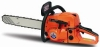 ZL5200[E-START] chain saw