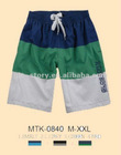 men fashion color beach short for brazil