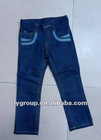 2012 Children New Style Design Jeans with 100%cotton wash soft fit jeans pant