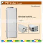 Keco Curtain Motor KA50A for automatic curtain and electric curtain with automatic limit and remote control receiver