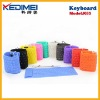 2012 new flexible silicone keyboard with 85 keys(K85)