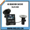 HOT! HD 720P Separate 2 camera dual car black box with reversing rear view