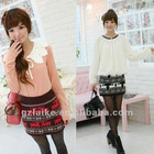 Sexy Knitted Mini Skirt for Ladies