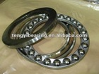 SKF thrust bearing 51210 in competitive prices