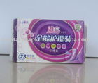 breathable sanitary napkin