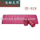 Beach mat supplier of self-inflating mat,picnic mat,moisture proof mat,travel mat,self-inflatable mat,sand mat