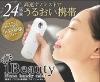 Ibeauty nano handy face mist