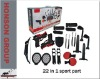 for PS3 Move 22 in1 Sports Pack