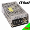 60W Dual Output Switching Power Supply 12V