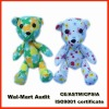 child sex doll color bear soft toy