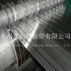 Aluminum Strip 1050