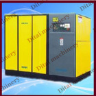 high quality screw air compressor for sale