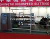 ZTM-D High Speed Film Slitting Machine