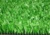 artificial lawn 2016ADA-B3