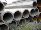 DIN seamless pipe for boiler