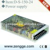 Wholesale 24v 150w led lights power supply for lighting with CE & RoHS