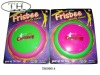 8 inch plastic frisbees for sale W/silk screening /2 colors assorted/sport toy