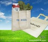 RHKSH-f1 bamboo fiber shopping bag
