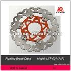 LYF-0071A(P) Brake Disc