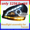 top quality headlight assembly for tucson