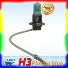 halogen lamp h3
