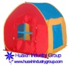 kid pop up tent