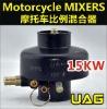 LPG Motorcycle Mixer