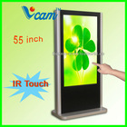 "55"" Intel i3 Standing LCD All In One PC Touch Totem"