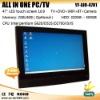 "2012 New arrvial !!! touch panel 37~70"" desktop pc (YF-AIO-4701)"