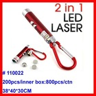Low price LED keychain light with Laser Beam/650nM 2N1 LASER Pointer Keychain