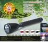 2AA Cool White Rechargeable LED Flashlight