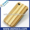 Bamboo Case for iphone4s/Galaxy SIII I9300
