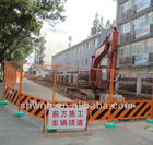 road construction temporary fence panel