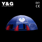 bule guard ad inflatable tent