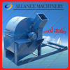 10 Cheap price sawdust machine+86-15136240765