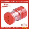 2012NEWEST Promotional Gift/Universal Travel Plug Adaptor