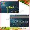Magnetic pvc membership card