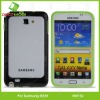 high quality phone cover for galaxy i9220