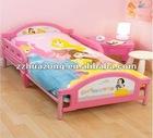 Child Pink Plasitc Bed/Kid Bed