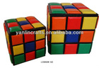 Magic cube PU children's sofa