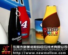 dye sublimation printing for bottles & cup set,bottle cooler
