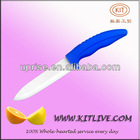 5 inch slicing ceramic knife
