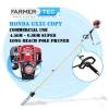 4 Stroke 35cc Pole Prunner Long Reach Pole Trimmer