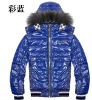 new style fashion cotton-padded clothes 2012