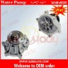 GWT-99A auto water pump motor 16100-69325