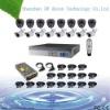 16CH H.264 CCTV Surveillance Kit