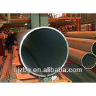 4 inch seamless stainless steel pipe