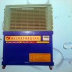 movable air condition fan,220V